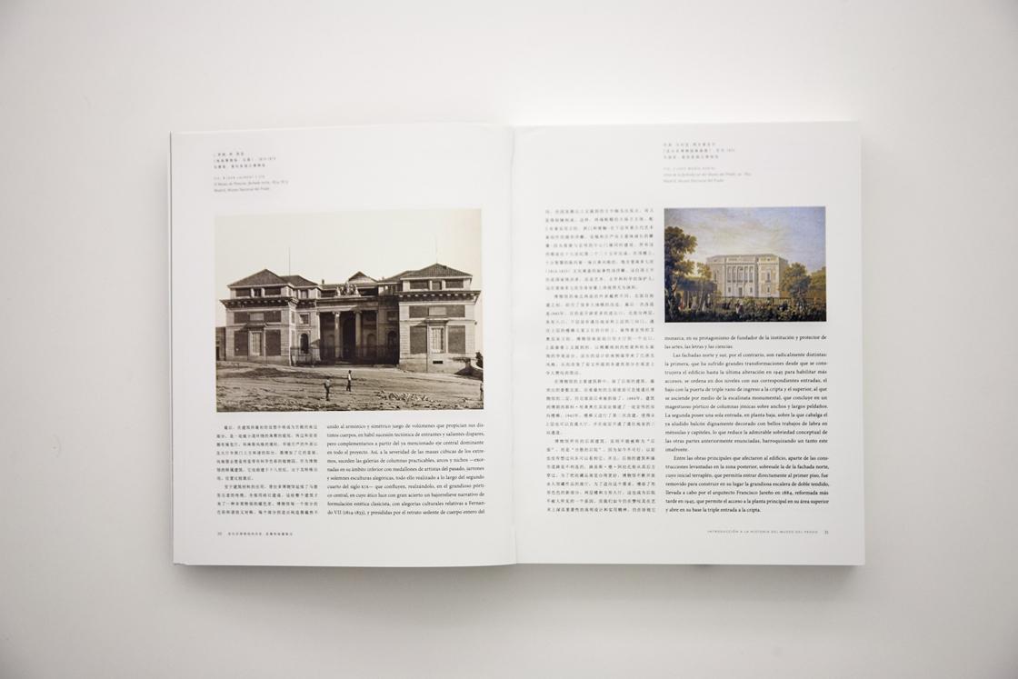 De Tiziano a Goya_03
