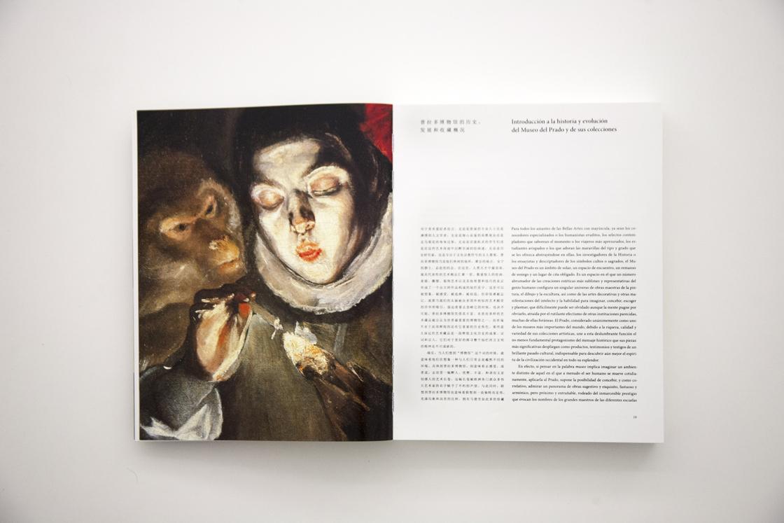 De Tiziano a Goya_04
