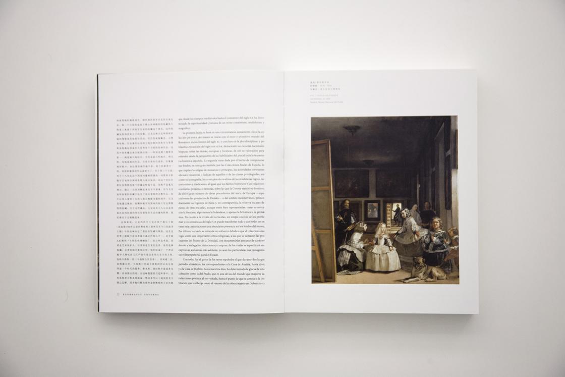 De Tiziano a Goya_05