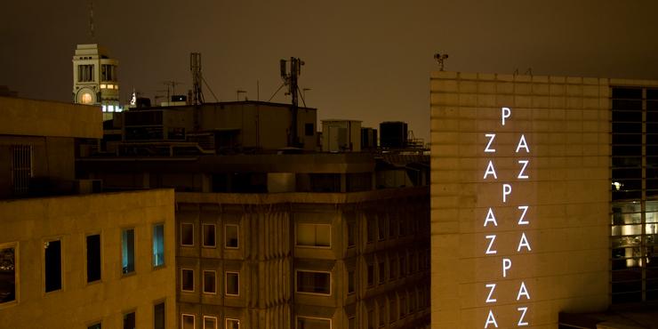 Noche en blanco_01